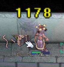 20060523110037.jpg