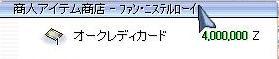 20060527100213.jpg