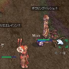 20060528130102.jpg