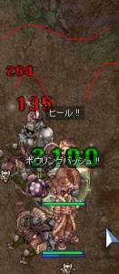 20060528130333.jpg