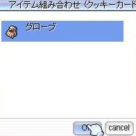 20060601124512.jpg