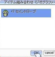 20060601124909.jpg