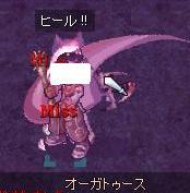 20060601170936.jpg