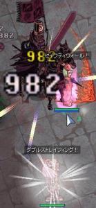 20060607200513.jpg