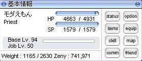 20060609130840.jpg