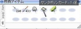 20060609131252.jpg