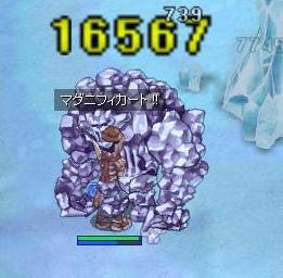20070714193607.jpg