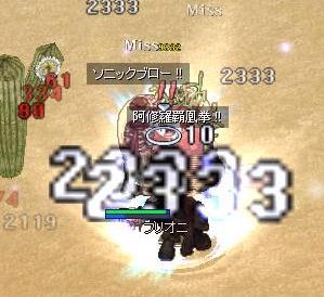 20071124041215.jpg