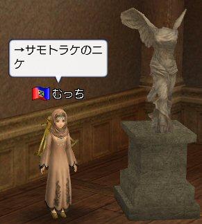 20080622_06.jpg