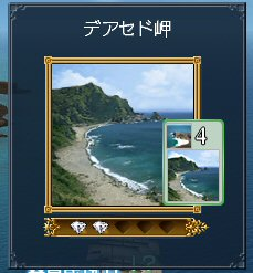 20080804_03.jpg