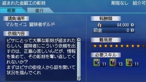 20080921_04.jpg
