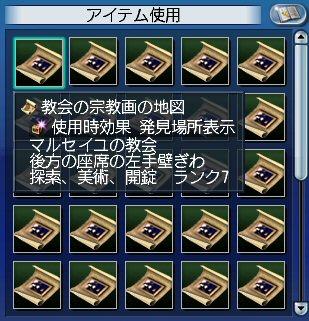 20080928_01.jpg