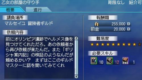 20081026_04.jpg