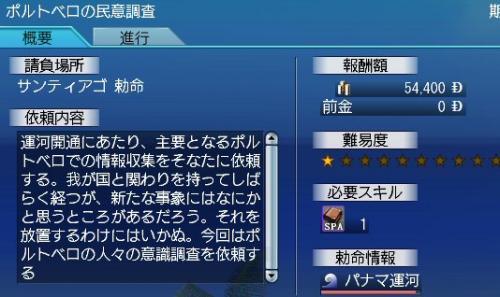 20081107_03.jpg