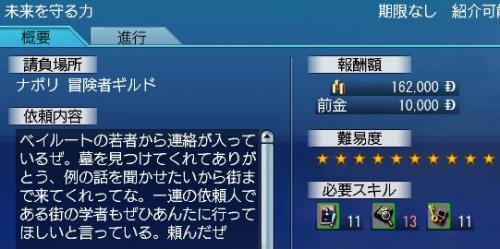 20081117_04.jpg