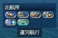 20081125_05.jpg