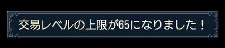 20090311_03.jpg