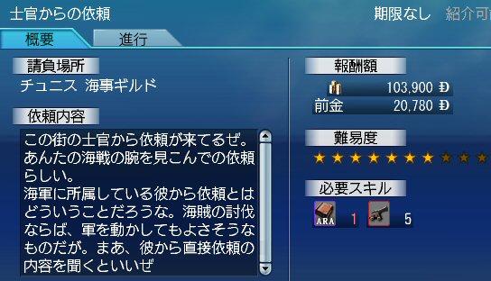 20090530_04.jpg