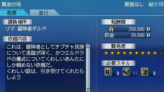 20090625_04.jpg
