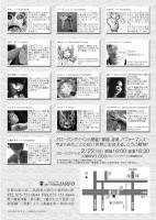 hannou_webura.jpg