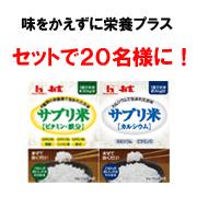 img_product_9622387994a3b20f0b44f6.jpg