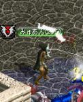 255歳デフ(`・ω・´)