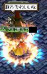 モエー(´`*