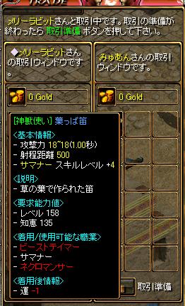 すきる4!!!