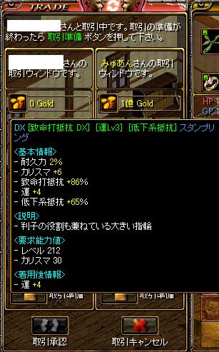 。゚+.(・∀・)゚+.゚イイ!!