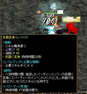 武器(;゚д゚)