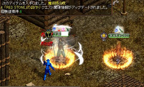 (´・ω・`)マゾス
