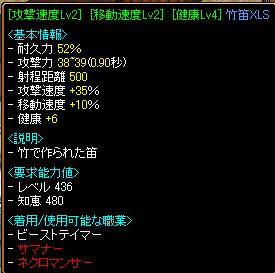 攻速35%