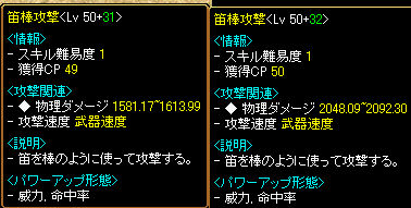 ダメ(*´д`*)