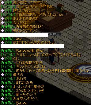 じゃいあん(´・ω・`)