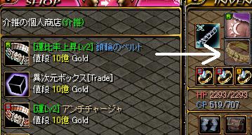 タノムゼ(´・ω・`)