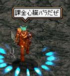 社━(∀゚ )━(゚∀゚)━員!!