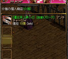 ワーイ(´・ω・`)
