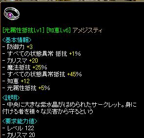 (´・ω;`)