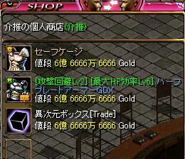 (´・ω・`)・・・