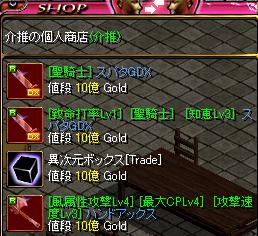 (´・ω・`;)