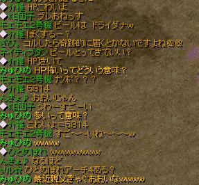 こわいよ(゚Д゚ )?