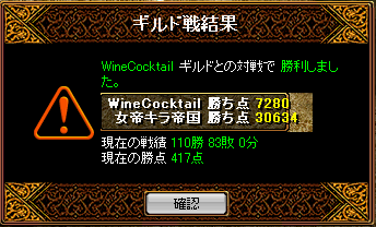 VSWineCocktail