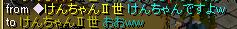 (´・ω・`)!!!!