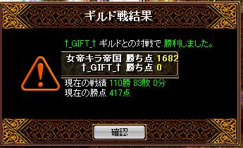VS†_GIFT_†