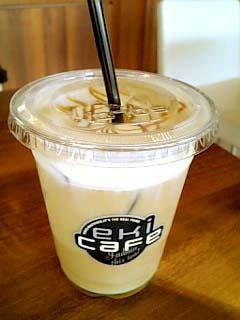 ekicafe カフェ・キャラメル
