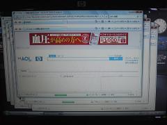 my_aol.jpg