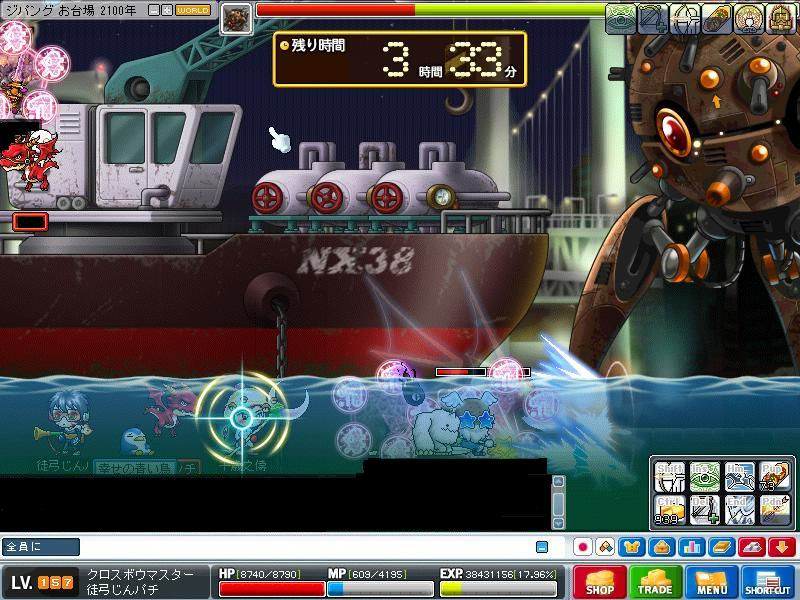 Maple0000_20081221155125.jpg