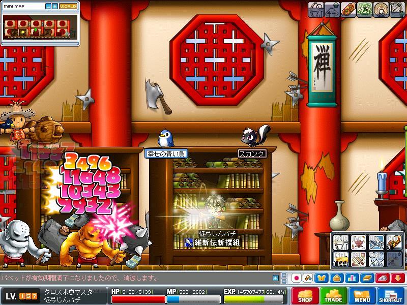 Maple0000_20081229012130.jpg