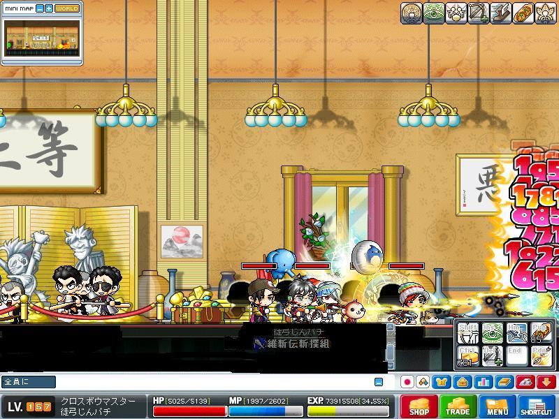 Maple0002_20081226013903.jpg