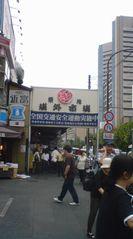 20080926111905.jpg